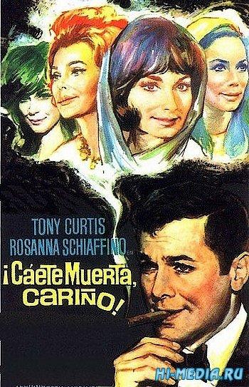 Чтоб ты сдохла, дорогая / Drop Dead Darling (1966) DVDRip