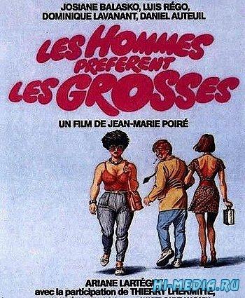 Мужчины предпочитают толстушек / Les hommes preferent les grosses (1981) DVDRip
