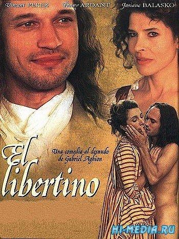 Распутник / Le libertin (2000) DVDRip