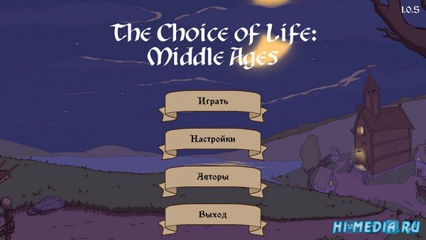 The Choice of Life: Middle Ages (2020) RUS