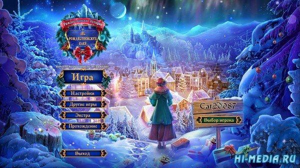 Рождественские истории 9: Лес Рождественских елей  Коллекционное издание (2020) RUS