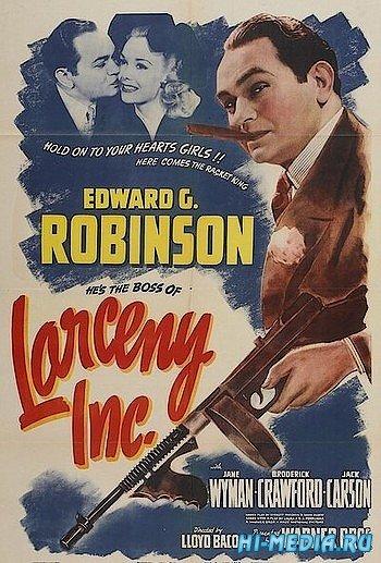 """Корпорация """"Ограбление"""" / Larceny, Inc. (1942) DVDRip"""