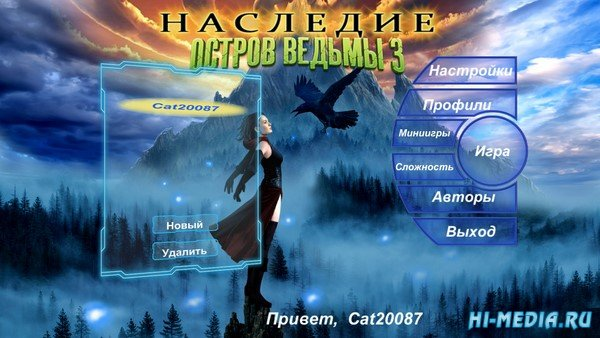 Наследие: Остров ведьмы 3 (2020) RUS