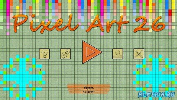 Pixel Art 26 (2020) RUS