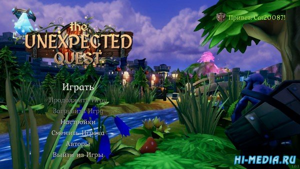 The Unexpected Quest (2020) RUS