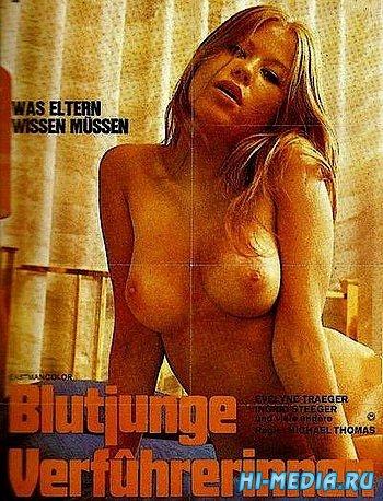 Юные соблазнительницы 1, 2, 3 / Blutjunge Verfuhrerinnen 1, 2, 3 (1971, 1972, 1973) DVDRip, BDRip