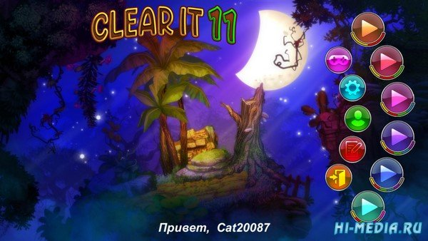 Clear It 11 (2021) RUS