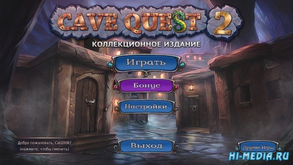 Cave Quest 2 Коллекционное издание (2021) RUS