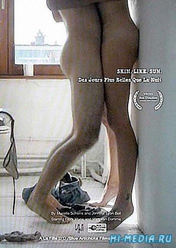 Дни красивее ночи / Des jours plus belles que la nuit (2009) DVDRip