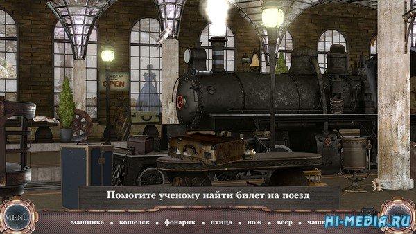 Time Machine (2021) RUS
