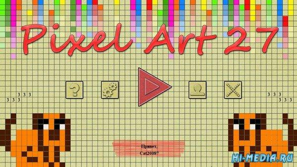 Pixel Art 27 (2021) RUS