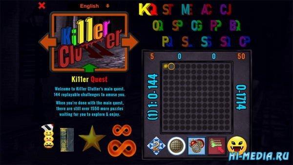 Ki11er Clutter: Clutter 11 (2021) ENG