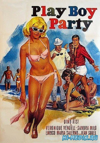 Пляжный зонт / L'ombrellone (1965) DVDRip