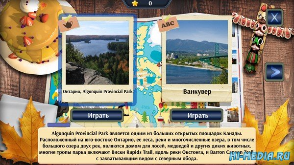 Travel to Canada (2021) RUS