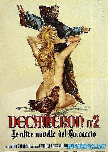Декамерон №2 - Другие новеллы Боккаччо / Decameron n° 2 - Le altre novelle del Boccaccio (1972) DVDRip