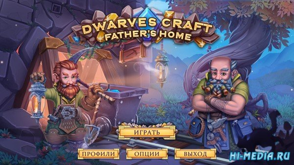 Dwarves Craft: Father's Home (2021) RUS