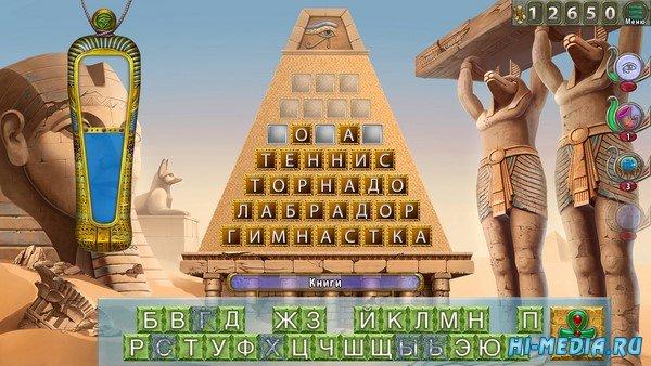 Удивительные пирамиды: Возрождение (2021) RUS