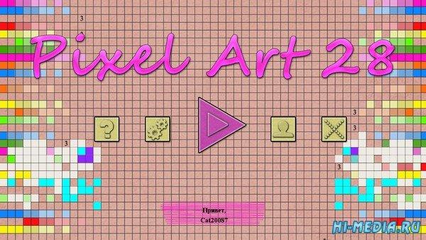 Pixel Art 28 (2021) RUS