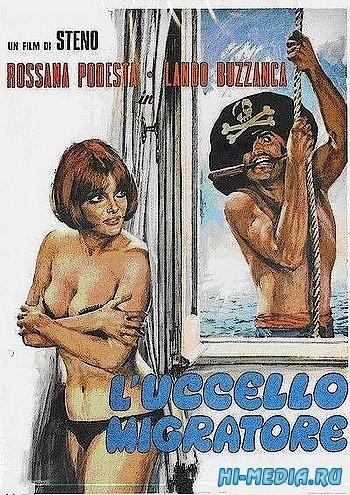 Перелётная птица / L'uccello migratore (1972) DVDRip
