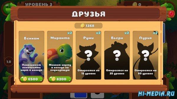 Rescue Friends Solitaire (2021) RUS