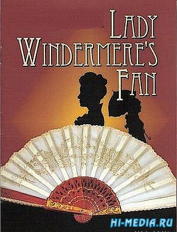 Веер леди Уиндермир / Lady Windermere's Fan (1985) DVDRip