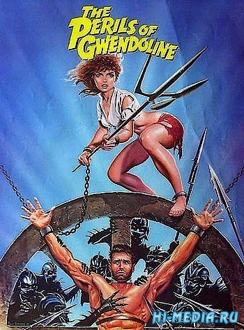 Гвендолин / Gwendoline (1984) DVDRip