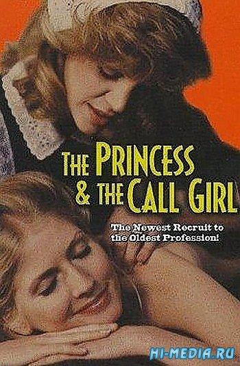 Принцесса и девушка по вызову / The Princess and the Call Girl (1984) DVDRip