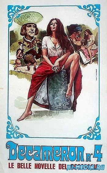 Декамерон №4 — Прекрасные новеллы Боккаччо / Decameron n° 4 - Le belle novelle del Boccaccio  (1972) DVDRip