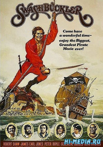 Головорез / Swashbuckler (1976) DVDRip