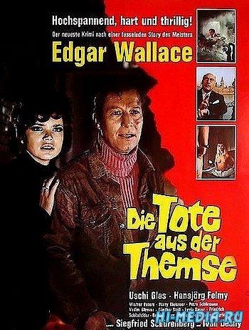 Мертвец из Темзы / Die Tote aus der Themse (1971) DVDRip