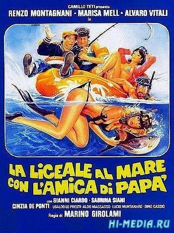 Лицеистка на море с папиной подругой / La liceale al mare con l'amica di papa (1980) DVDRip