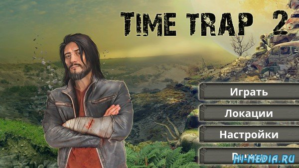 Time Trap 2 (2021) RUS