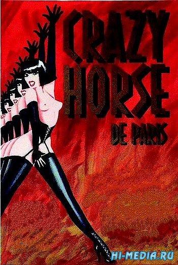 Шоу в «Дикой лошади» / Crazy Horse Production - Show In Paris (2002) DVDRip