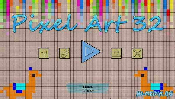 Pixel Art 32 (2021) RUS