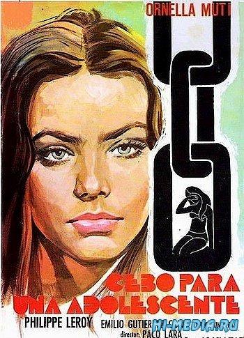 Приманка для девушки / Cebo para una adolescente (1974) DVDRip