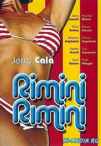 Римини, Римини 1,2 / Rimini Rimini 1,2 (1987, 1988) DVDRip