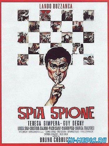 Шпионь, шпион / Spia spione (1967) DVDRip
