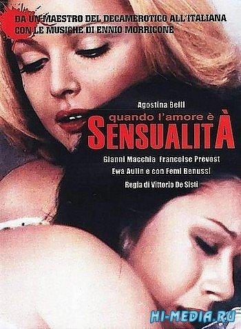 Когда любовь есть чувственность / Quando l'amore e sensualita (1973) DVDRip