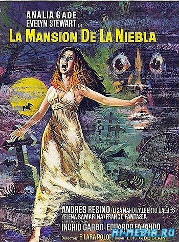 Особняк в тумане / La mansion de la niebla (1972) DVDRip