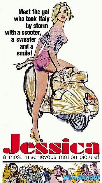Джессика / Jessica (1962) SATRip