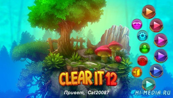Clear It 12 (2021) RUS