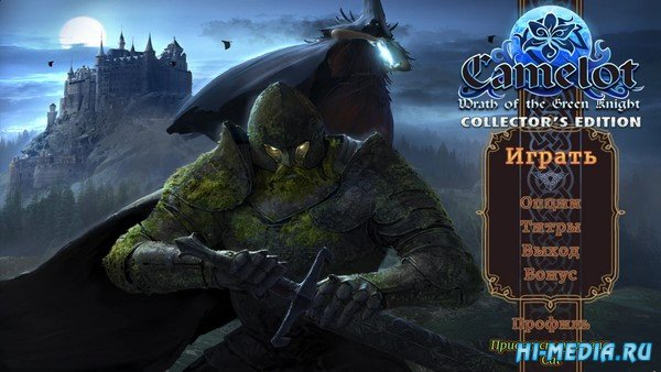 Camelot: Wrath of the Green Knight Collector's Edition (2021) RUS