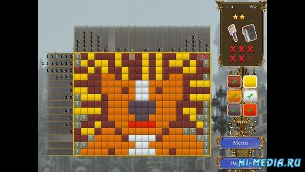 Prime Mosaic (2021) ENG