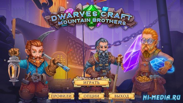Dwarves Craft 2: Mountain Brothers (2021) RUS