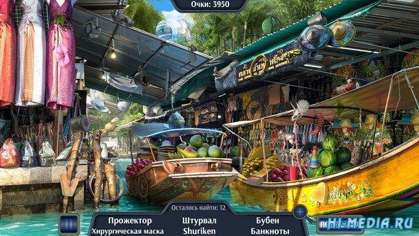 Travel to Thailand (2021) RUS