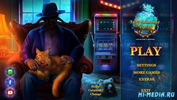 Сказки Феи-Крёстной 4: Кот в сапогах Коллекционное издание (2021) RUS