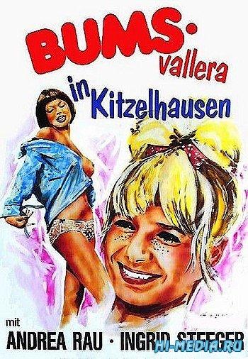 Любвеобильные баронессы / Die liebestollen Baronessen (1970) DVDRip