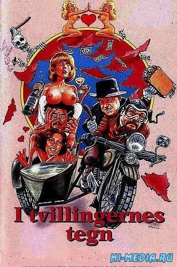Под знаком Близнецов / I Tvillingernes tegn (1975) DVDRip