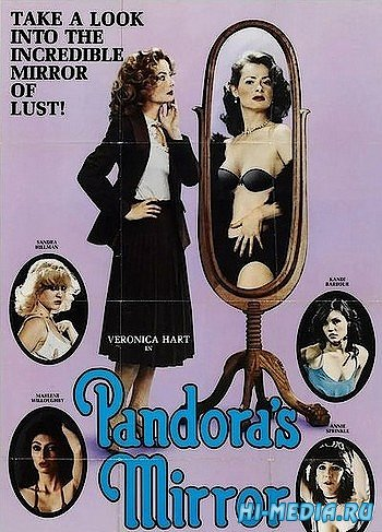 Зеркало Пандоры / Pandora's Mirror (1981) DVDRip