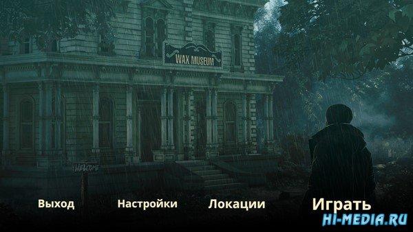 Wax Museum (2021) RUS
